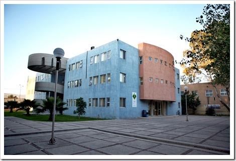 28Ene14 Licenciatura en Geografía (Escuela Ciencias Sociales)